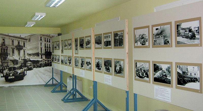 Έκθεση φωτογραφίας  «ΠΥΡΟΣΒΕΣΤΙΚΟ ΟΧΗΜΑ 1920-1980»