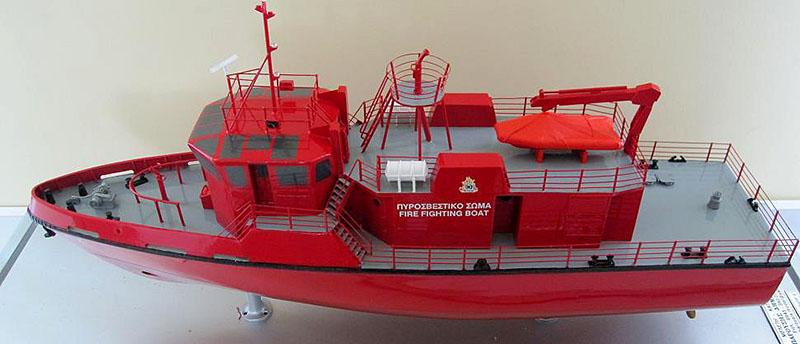 Μινιατούρα (1/40) ενός από τα καινούργια πυροσβεστικά πλοία